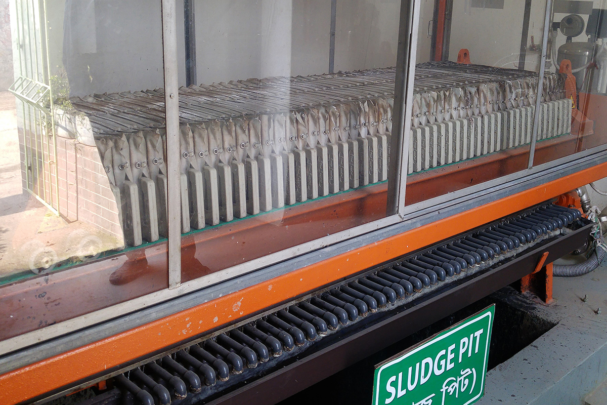 Bangladesh 2013 - Biological WasteWater Treatment Plant and